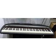 Suzuki Keyman KM-88 Digital Piano