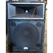 B-52 LX218 Unpowered Speaker