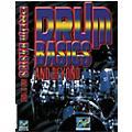 MVP Larry Bright's Drum Basics and Beyond (DVD)  Thumbnail