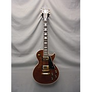 Gibson Les Paul Custom Figured Solid Body Electric Guitar