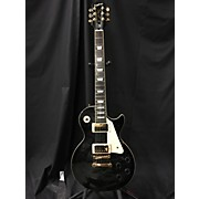 Epiphone Les Paul Ultra Solid Body Electric Guitar