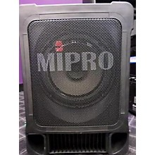 MIPRO AVLEX MA 707 Powered Speaker