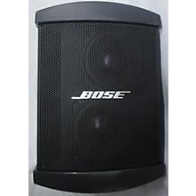 Bose MB1 Bass Module Powered Subwoofer