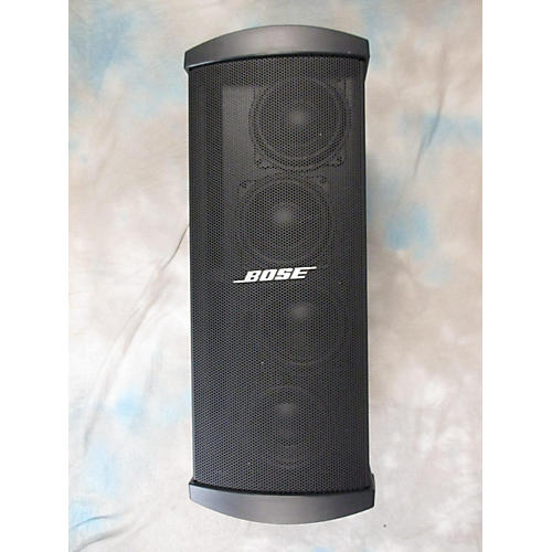 Bose MB4 Bass Module Powered Subwoofer