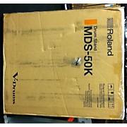Roland MDS50K Drum Rack