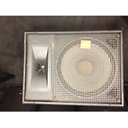 JBL MR805 Unpowered Monitor