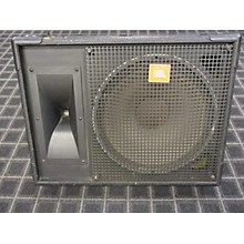 JBL MR805 Unpowered Monitor