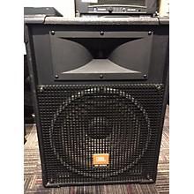 JBL MR925 Sound Package
