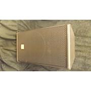 JBL MRX515 Unpowered Speaker