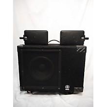 Yamaha MS100DR Drum Amplifier