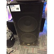 B-52 MS1515 Unpowered Speaker