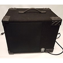 Yamaha MS50DR Powered Speaker
