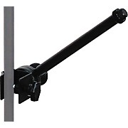 On-Stage Stands MSA-9508 Posi-Lok Side Mount Boom Arm