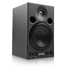 Yamaha MSP3 Active 2-Way Studio Monitor-Each