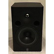 Yamaha MSP7 Studio Powered Monitor