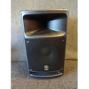 Yamaha MSR400 Powered Speaker
