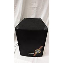 COMMUNITY MVP12 Unpowered Monitor