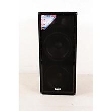 "B-52 MX-1515 Dual 15"" 2-Way 600W Speaker"