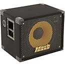 Markbass Traveler 151P Rear-Ported Compact 1x15 Bass Speaker Cabinet (MBL100010)