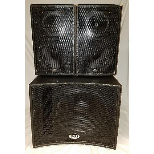 B-52 Matrix 1000 V2 700W Sound Package-thumbnail