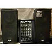 B-52 Matrix 200 200W Sound Package