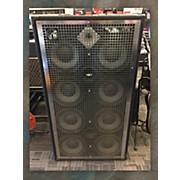 SWR Megoliath 8X12 Bass Cabinet
