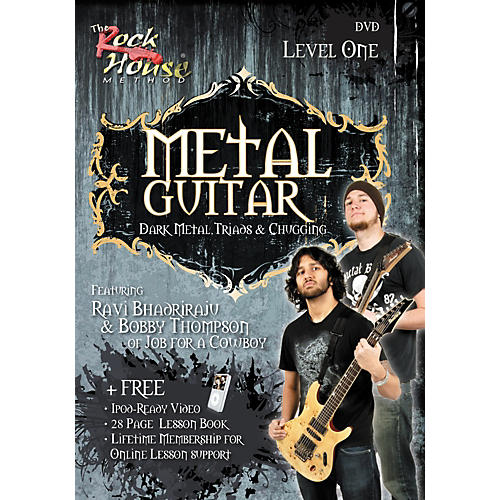 Hal Leonard Metal Guitar - Dark Metal, Triads & Chugging Level 1, Featuring Ravi Bhadriraju and Bobby Thompson (DVD)-thumbnail