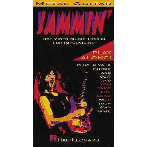 Hal Leonard Metal Guitar Jammin'-thumbnail