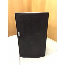 EAW Mk5164 Unpowered Speaker