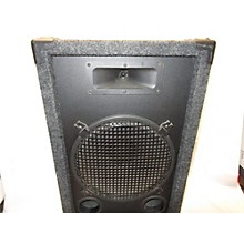 Optimus Model 40-0120 Pair Sound Package