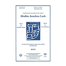 Transcontinental Music Modim Anachnu Lach SATB composed by Rachelle Nelson