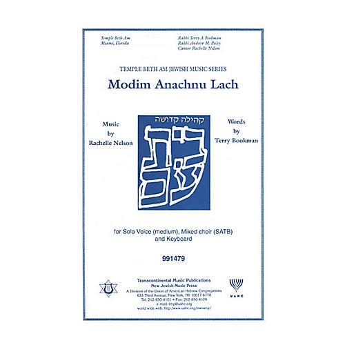 Transcontinental Music Modim Anachnu Lach SATB composed by Rachelle Nelson-thumbnail