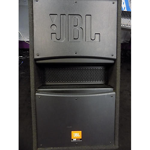 JBL Mp255s Unpowered Subwoofer
