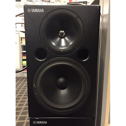 Yamaha Msp10 Powered Monitor
