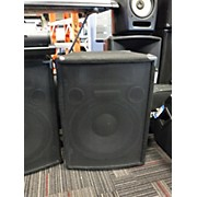 Community Sound Mvp15 Unpowered Speaker