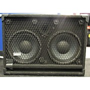 Avatar NEO BASS 2X12 Raw Frame Speaker