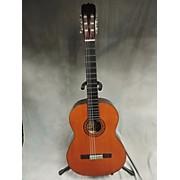 Nagoya Suzuki NO.39 Classical Acoustic Guitar