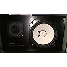 Yamaha NS-10M Pair Unpowered Monitor