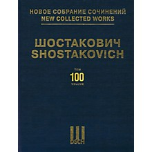 DSCH New Collected Works of Dmitri Shostakovich - Volume 100 DSCH Series Hardcover by Dmitri Shostakovich