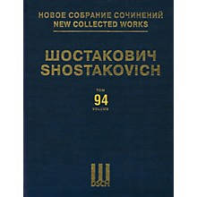 DSCH New Collected Works of Dmitri Shostakovich - Volume 94 DSCH Series Hardcover by Dmitri Shostakovich