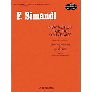 Carl Fischer New Method For The Double Bass Book by Carl Fischer