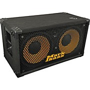 New York 122 700W 2x12 Bass Speaker Cabinet