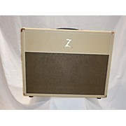 Dr Z Open Back 212 Guitar Cabinet