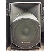 Nady P-cab PCS-15X 2 Way Speaker Powered Speaker