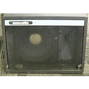 Acoustic PA2112M Unpowered Monitor