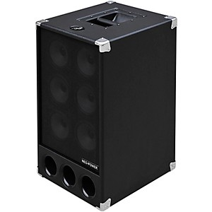 Phil Jones Bass PB-300 250 Watt Active Bass Cabinet