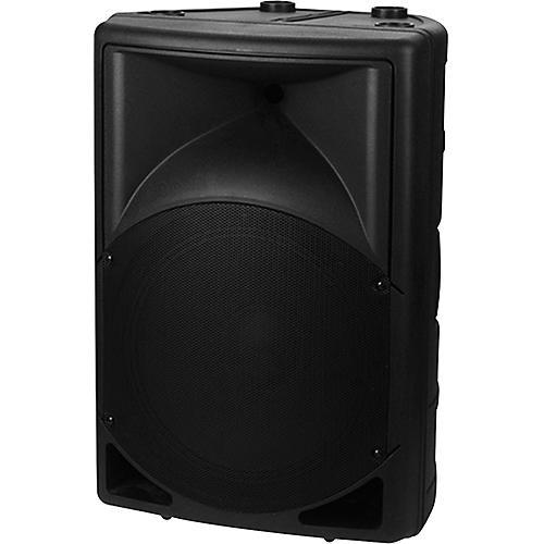 Nady PCS-10X Powered Speaker Black
