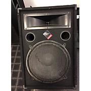 Nady PFW15 500W Unpowered Speaker
