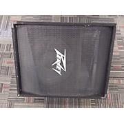 Peavey PM12 Unpowered Speaker