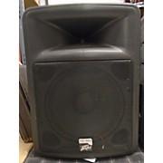 Peavey PR 15D Powered Speaker